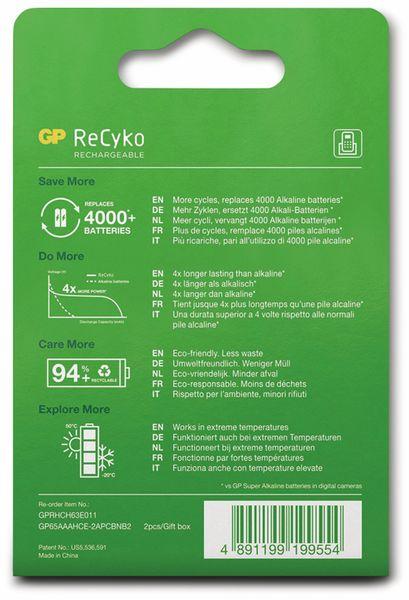 NiMH-Micro-Akku GP ReCyko+, Cordless-Phone, 650 mAh, 2 Stück - Produktbild 7