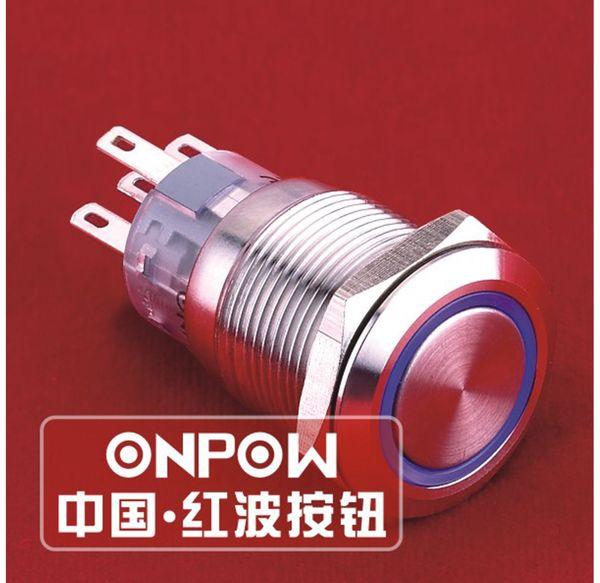 Vandalismusgeschützter Schalter, ONPOW, 250 V/AC, 24 V/DC, 1 x Off/(On), Ringbeleuchtung, grün