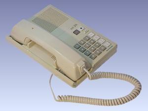 Telefon Siemens Set 311