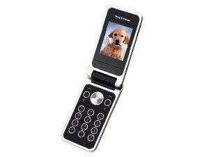 Mobiltelefon Sony Ericsson R306 - Produktbild 1