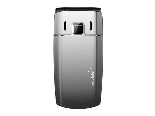 Dual-SIM Handy MOBISTEL EL420, silber - Produktbild 1