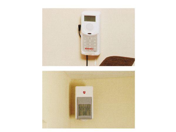 Funk-Alarmsystem DAYHOME WS-100 - Produktbild 7