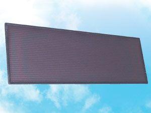 Solarpanel SG12