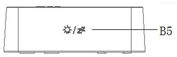 Funkwecker TECHNOLINE WT 235, schwarz - Produktbild 7
