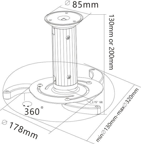 Beamer-Deckenhalterung GOOBAY M, weiß - Produktbild 2