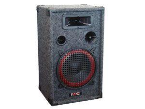 Musiker-Box ALEX-250W