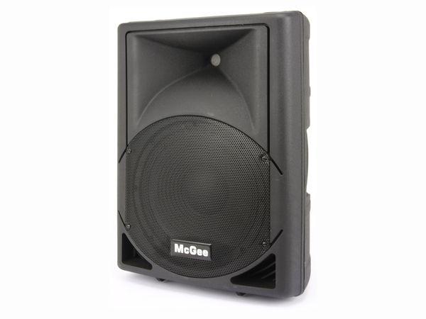 Aktiv-Lautsprecher McGee, 500 W - Produktbild 1