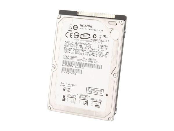 """IDE-Festplatte, 6,35 cm (2,5"""")"""