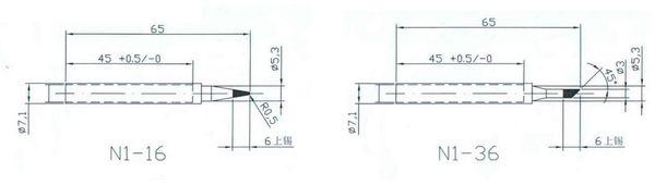 Ersatz-Lötspitze N1-1, spitz - Produktbild 2