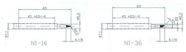 Ersatz-Lötspitze N1-3, abgeflacht - Produktbild 2