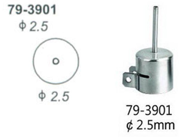 Ersatzdüse für Heißluft-Lötstation ZD-939, 2,5 mm - Produktbild 2