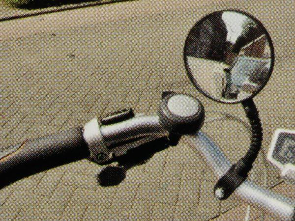 Fahrrad-Spiegel DUNLOP, schwarz, mit Reflektor - Produktbild 3